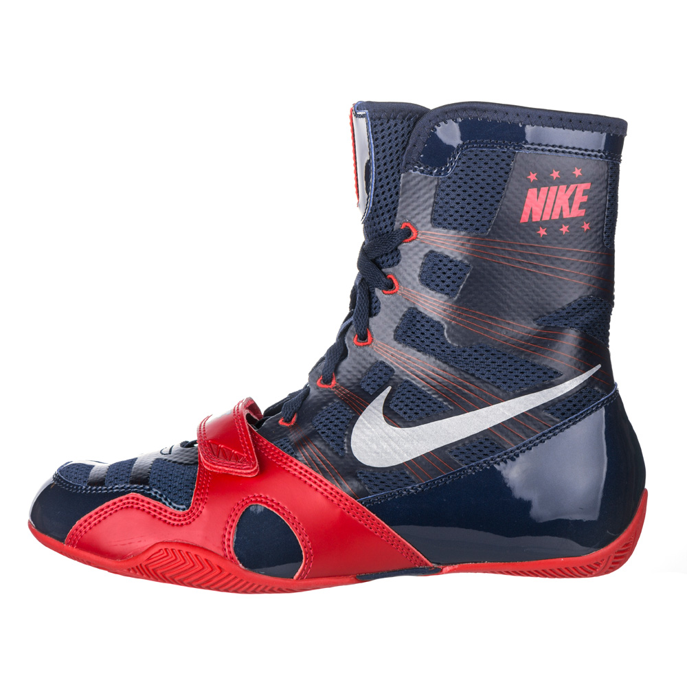 Nike HyperKO Boxing Shoes - Blue