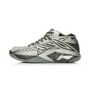 Li-ning Glory Chen Long 2016 Badminton Shoes - Silver