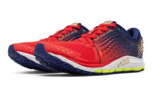 new-balance-vazee-pride-running-shoes