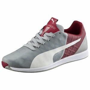 puma-evospeed-1_4-mens-running-shoes
